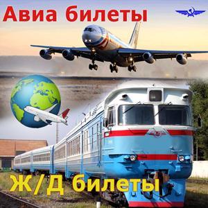 Авиа- и ж/д билеты Великодворского