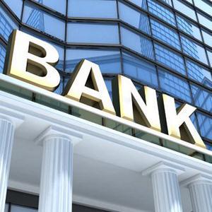 Банки Великодворского