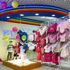 Детские магазины Великодворского