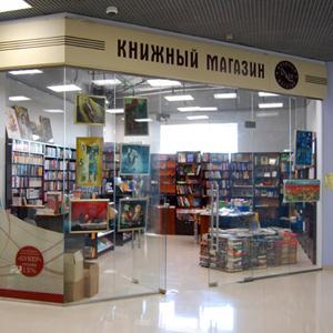 Книжные магазины Великодворского