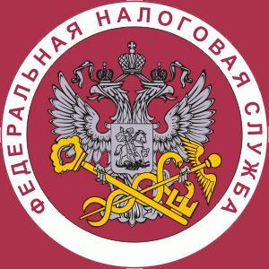 Налоговые инспекции, службы Великодворского