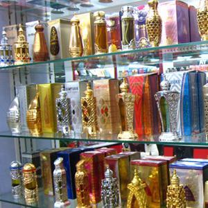 Парфюмерные магазины Великодворского