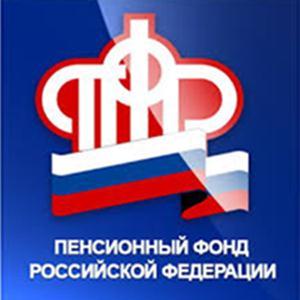 Пенсионные фонды Великодворского