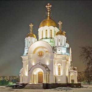 Религиозные учреждения Великодворского
