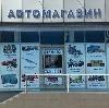Автомагазины в Великодворском