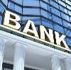 Банки в Великодворском