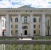 Дворцы и дома культуры в Великодворском