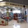 Книжные магазины в Великодворском