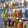 Парфюмерные магазины в Великодворском