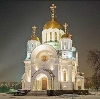 Религиозные учреждения в Великодворском