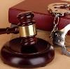 Суды в Великодворском