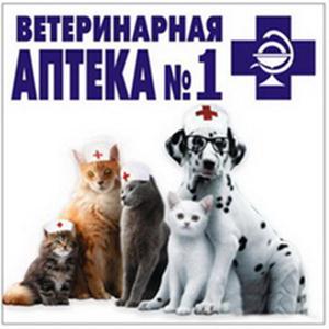 Ветеринарные аптеки Великодворского